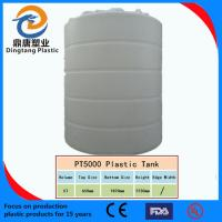 Wholesale hot sale!!!cone bottom tank from china suppliers