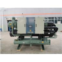 Wholesale R134a Water Cooled Screw Chiller Unit, Environment Friendly Chiller Plant from china suppliers