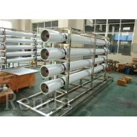 Wholesale 110V 220V 380V RO Water Treatment Systems For Water Purification Bottling Line from china suppliers