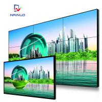 Wholesale Full Color Curved Video Wall / 500cd 4x4 Ultra Narrow Bezel Lcd Video Display from china suppliers