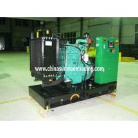 Wholesale 48kw cummins diesel generator,4bta3.9-G2 from china suppliers