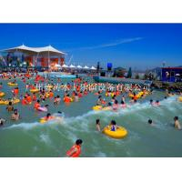 Wholesale Aqua Park Equipment Surf Wave Pool Air Blast For Children Entertainment from china suppliers