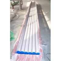 Wholesale Heat Exchange Tube Stainless Steel Piping With 304 321 316l 2205 Grade / Size 15mm 25mm 38mm from china suppliers