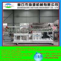 Wholesale Hot selling small floating fish feed extruder machine/floating fish feed pellet machine from china suppliers