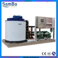 Wholesale fish flake ice machine in vessel 10T 20T industrial bitzer compressor water cooling air cooling made in china from china suppliers