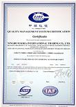 MHC Linkway Auto Parts Limited Certifications