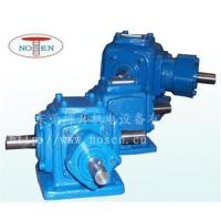 Buy cheap Bevel gearboxes from wholesalers