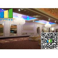3.35 Inch Acoustic Moving Panel Mirror Sliding Doors For Meeting Room