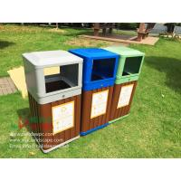 Wholesale WPCDustbin,WPC garbage can,trashbin 415x365x900mm(OLDA-7301) from china suppliers