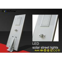 Wholesale Automatic Light Control All in One Solar Powered Road Lights With CE RoHs IP65 Certificates from china suppliers