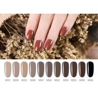Buy cheap OEM Design Newest Arrival Fast Delivery Soak Off UV Nail Gel Polish Sea Shell UV Gel from wholesalers