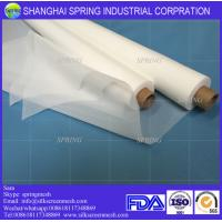 Wholesale GG mesh for flour sieving 42GG white 200 micro/( factory offer) PA GG, XXX series flour mesh/Nylon Flour sifting mesh from china suppliers
