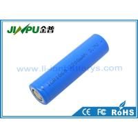 Wholesale Solar Power Rechargeable 18650 Lithium Ion Battery Pack Customized 12v DC from china suppliers