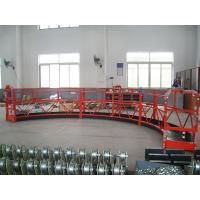 Quality 8 -10 m / min Aluminum Alloy Arc Rope Suspended Platform for Building Cleaning for sale
