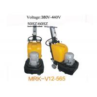 Wholesale 50HZ / 60HZ Fast Speed Granite Concrete Marble Floor Polisher Machine 12 Heads from china suppliers