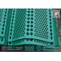 Wind Break Mesh Panels