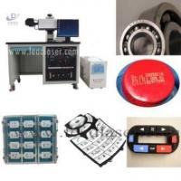 Wholesale Diode Green Laser Fine Marking & Etching Machine from china suppliers