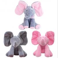 Wholesale Musical Peek a Boo Elephant Play Hide And Seek Electric Baby Cuddle Plush Toys from china suppliers