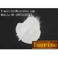 Wholesale High Quality Chemical Food Additive Taurine on Stock CAS NO. 107-35-7 from china suppliers