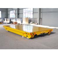 Buy cheap 15t material transfer carriage on rails towed by forklift for sale from wholesalers