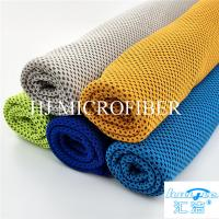 Wholesale Green Color  Microfiber Cleaning Cloth Cooling Towel Bath & Beach Towel small microfiber cloth from china suppliers