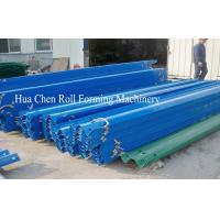Wholesale Full Automatic Steel Hydraulic Highway Guardrail Forming Machine for EURO from china suppliers