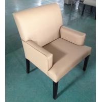 Wholesale Hotel fabric lounge chair ,single sofa LC-0015 from china suppliers