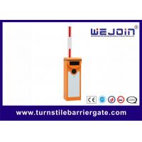 Wholesale 1 Second High Speed Barrier Gate With Loop Detecter Options from china suppliers