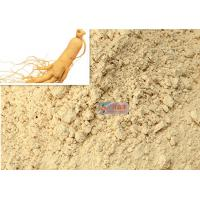 Wholesale Natural Siberian Ginseng Extract Powder Solvent Extractionfor Health Care Product from china suppliers