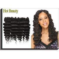 "Wholesale Ocean Weave Virgin Human Hair Extensions Body Wave No shed 10""-30"" Hot Beauty from china suppliers"
