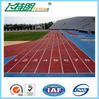 Wholesale Professional Athleitc Sports Outdoor Running Track Field Synthetic from china suppliers