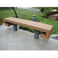 Wholesale Outdoor Furniture Park Recyclable Wood Plastic Composite Bench from china suppliers