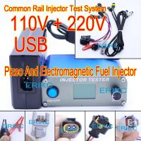 Wholesale ERIKC E1024031 diesel fuel injector nozzle test mahine small bosh Universal common rail injector diagnostic tester equip from china suppliers