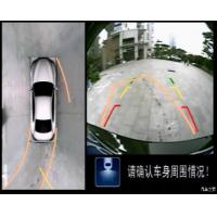 Wholesale CCD High Definition Auto Reverse Camera For Hyundai IX35 , IP67, Four-way DVR in real time from china suppliers