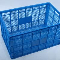 Wholesale HDPE Plastic Basket / Square plastic basket /Plastic Shopping Basket from china suppliers