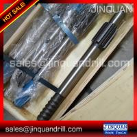 Buy cheap T-51 Shanks YH-135 drifter from wholesalers