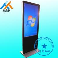 Wholesale Bank Touch Screen Digital Signage Kiosk With Wheels , 55 Inch HD Screen from china suppliers