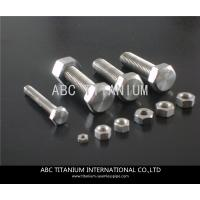 Wholesale DIN 934 GR2 GR7 GR12 Titanium Fastener hex nut for high quality from china suppliers