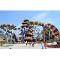 Wholesale Children / Adults Thrilling Huge tornado water slide for commercial playground equipment from china suppliers