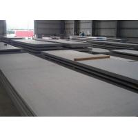 Quality High Strength Flat Steel Plate , Ship Building 10mm Steel Plate for sale