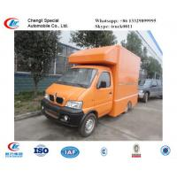 Wholesale hot sale jinbei food truck, Chinese brand mobile food truck for snacks, vending sales van,Jjin bei mobile vending truck from china suppliers