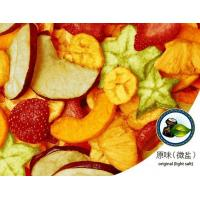 Wholesale Beauty nutritional assorted fruits vegetable chips crisps vacuum dehydrated snack food from china suppliers