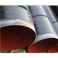 Wholesale 3PE Fbe Coating Spiral Steel Pipe for Water Supply from china suppliers