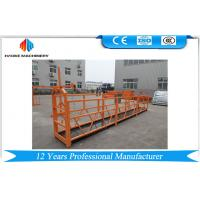 Wholesale Customized 3 Sections 7.5m Painted / Aluminum Suspended Scaffolding With 800kg from china suppliers