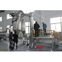 Wholesale 50 / 60Hz Spin Flash Dryer Low Temperature Short Drying Time Explosion Proof from china suppliers