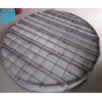 Quality Wire Mesh Demister Pad Column Internals for sale