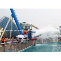 Quality 12.5m Height Cannon Ball Fiberglass Water Slides For Amusement Water Park for sale