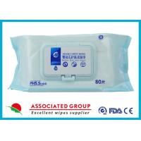 Wholesale Infant Skincare Extra Thick Baby Wet Wipes Weakly Acidic Gently Clean Unscented from china suppliers