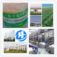 Wholesale Organic Reactive Intermediates 2 Chloro 5 Chloromethyl Pyridine Molecular Weight 162.02 from china suppliers
