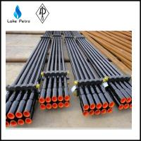 Wholesale API 5DP drill pipe from china suppliers